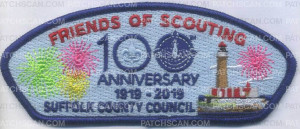 Patch Scan of 368598 SUFFOLK