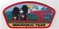 Scouting Values For All FOS 2019 Inaugural Red Mount Baker Council #606