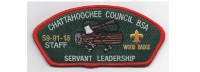 Wood Badge CSP STAFF (PO 87562) Chattahoochee Council #91
