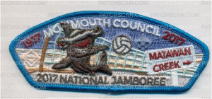 Patch Scan of Volleyball Shark JSP