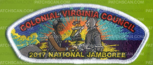 Patch Scan of Colonial Virginia Council 2017 National Jamboree JSP Version 2 White border
