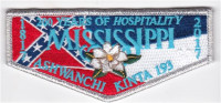 200 Years Of Hospitality Mississippi Ashwanchi Kinta 193 OA Choctaw Area Council #302