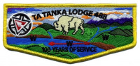 Ta Tanka Lodge 488 - Pocket Flap San Gabriel Valley Council #40