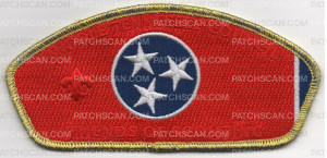 Patch Scan of Friends of Scouting CSP Metallic Gold Border (PO 88187)
