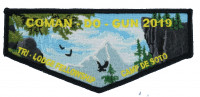 COMAN-DO-GUN 2019 Tri Lodge Pocket Flap De Soto Area Council #13
