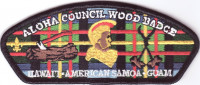 Aloha Council Wood Badge CSP - Black Border Aloha Council #104
