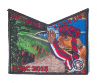 K123924 - Calumet Council - NOAC Patch Michigamea Squirrel Pocket (Black) Calumet Council #152