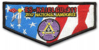 P24216 2017 Es-Kaielgu Jamboree Patches Inland Northwest Council #611