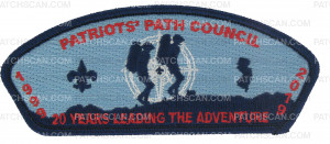 Patch Scan of Patriots' Path Council - 20 Years Leading The Adventure
