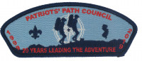 Patriots' Path Council - 20 Years Leading The Adventure Patriots' Path Council #358