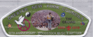 Patch Scan of The Crowd- 379972-A