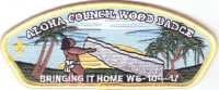 Aloha Council Wood Badge CSP - Yellow Border Aloha Council #104