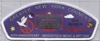 Site Marker -379970-A Greater New York, Manhattan Council #643