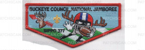 Patch Scan of 2017 National Jamboree Lodge Flap Red Border (PO 86778)