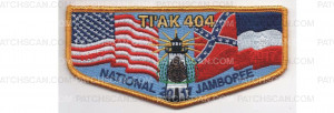 Patch Scan of 2017 National Jamboree Flap Yellow (PO 86964)