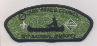 333083 A National Jamboree Ozark Trails Council #306