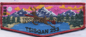 Patch Scan of 393840 TSISQAN