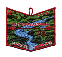 First Year Arrowman Flap  Old North State Council #70