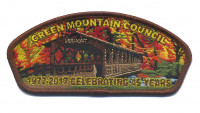 Green Mountain Council 1972-2017 Celebrating 45 Years CSP Greenwich Council #67