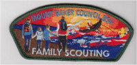 Family Scouting 2018 CSP Mount Baker Council #606
