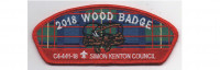 Wood Badge CSP Two Beads (PO 87584) Simon Kenton Council #441