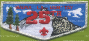 Patch Scan of 371206 WAUNA