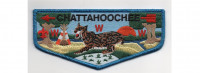 Lodge Flap (PO 87652r2) Chattahoochee Council #91