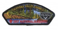 Chippewa Valley Council - 2017 National Jamboree Jack Links JSP - Clear Water  Chippewa Valley Council #637