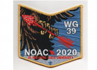 2020 NOAC Pocket Patch (PO 89260) Pennsylvania Dutch Council #524