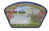 NCAC Trust for the National Mall CSP National Capital Area Council #82