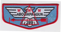 Abooikpaagun 399 OA Flap De Soto Area Council #13