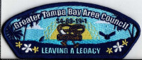Greater Tampa Bay Area Council Wood Badge S4-89-19-1 Greater Tampa Bay Area Council