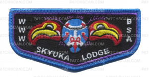 Patch Scan of Palmetto Council - Skyuka Flap (Vigil)