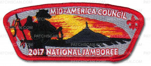 Patch Scan of P24237 2017 Jamboree Set