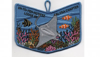 Calusa Chapter Pocket Patch (PO 89361) Greater Tampa Bay Area Council