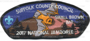 Patch Scan of P23885_A 2017 Suffolk County Jamboree