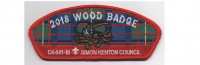 2018 Wood Badge CSP Four Beads (PO 87584) Simon Kenton Council #441