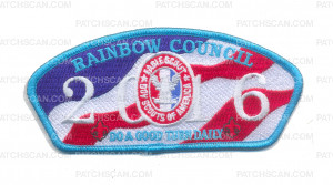 Patch Scan of Rainbow Council Eagle Scout 2016 CSP Blue Border