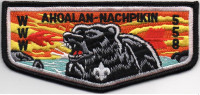 AHOALAN NACHPIKIN 558 FLAP Chickasaw Council #558