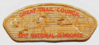330453 A 2017 National Jamboree Great Trails Council #243