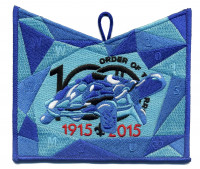 NOAC - Turtle Set (Pocket Piece) Suwannee River Area Council #664