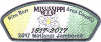 Pine Burr Area Council 2017 National Jamboree JSP KW1625 Pine Burr Area Council #304