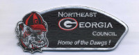 NEGA Council- Home of the Dawgs (Hvy Emb)- white border Northeast Georgia Council #101