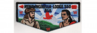 Lodge Flap  (PO 88293) Mountaineer Area Council #615
