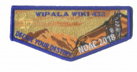 Wipala Wiki 432 Decide Your Destiny NOAC flap Grand Canyon Council #10
