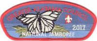 Greater Alabama Council - Butterfly JSP  Greater Alabama Council #1