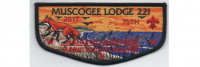 Jamboree Lodge Flap (PO 87061) Indian Waters Council #553