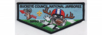 2017 National Jamboree Lodge Flap  Buckeye Council #436