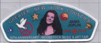 GNYC - Janis Joplin -379969-A Greater New York, Manhattan Council #643