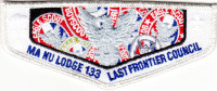 K123139 - LFC MA NU LODGE EAGLE FLAP Last Frontier Council #480